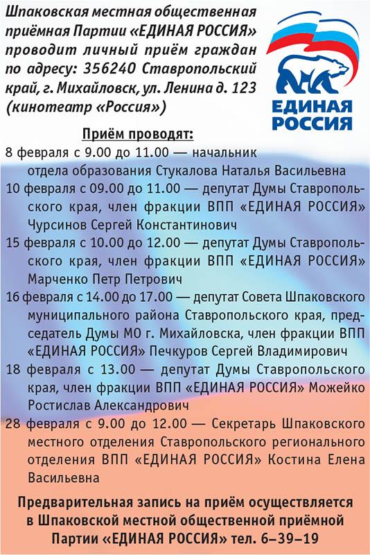 можейко ростислав александрович ставрополь биография