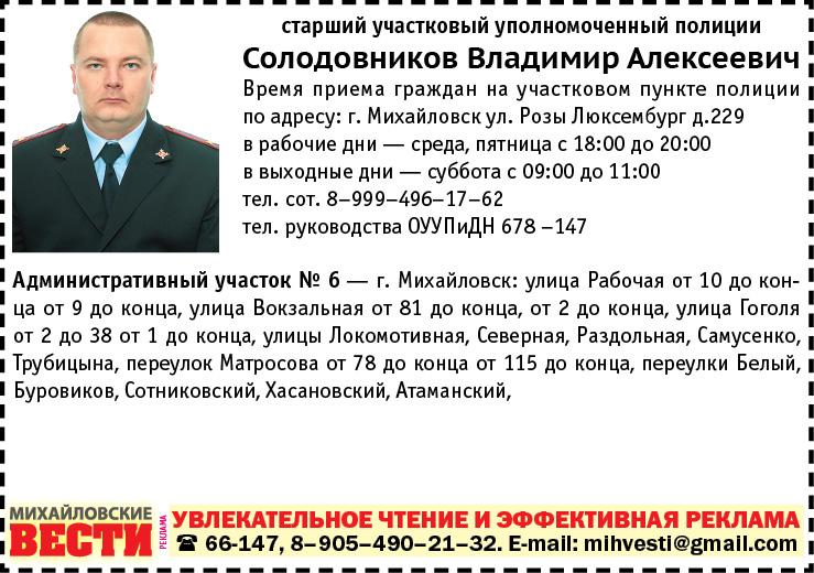 красиво мвд участковый по адресу флаг Казахстана